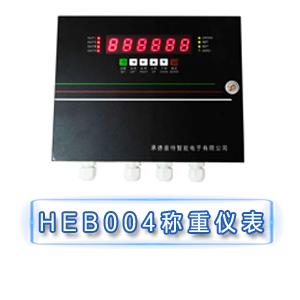 EHB004称重仪表