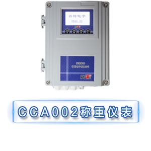 CCA002系列称重仪表