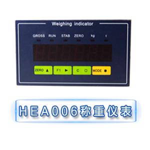 EHA006M称重显示控制器